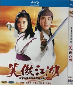 笑傲江湖(导演: 刘国豪 / 李添胜 / 袁英明)