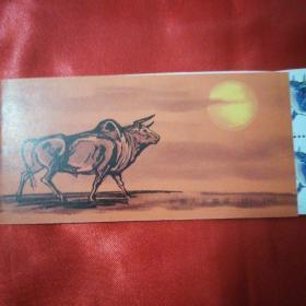 《牛》1985年中国人民邮政出版发行(邮折)小本票