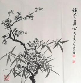 孙本跃,三尺斗方 竹,梅,兰,菊,可合影,多款