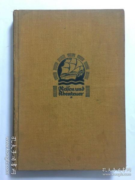 1925年德文原版:旅行与探险系列之13南极大陆(著名探险家萨克里顿,人类南极探险先驱,20多幅插图)