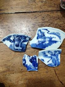 工地出品瓷器残片——清代早期——青花福禄寿瓷片——四个合售