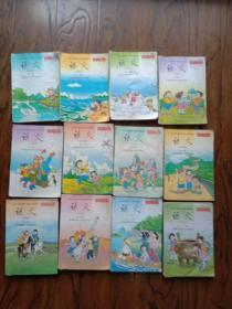 90后00后人教版老课本九年义务教育六年制小学教科书语文全彩版一套全套12册合售,保存完好 无缺页 人教版