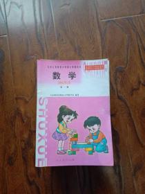 2000年90九零后2001年小学数学课本九年义务教育小学数学全套12本