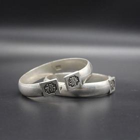 一对白铜苗银手镯单个直径6.5厘米一对的价格