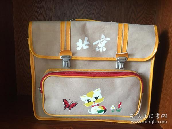 怀旧老物件 八十年代 九十年代 北京背包