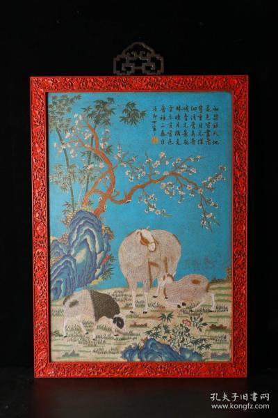 漆器 三羊开泰 挂屏