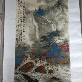 珂罗版刘海粟山水画。