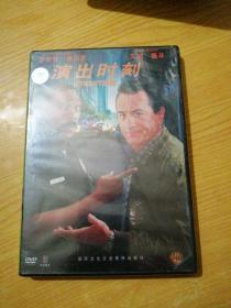 演出时刻: DVD光盘(未拆封)