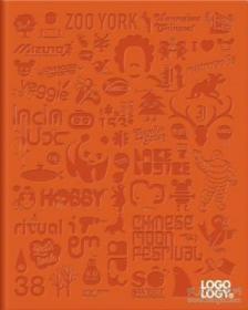 Logology