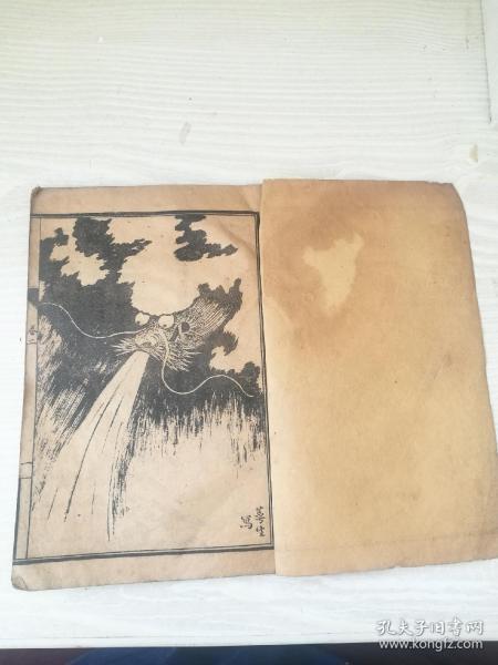 不知名画谱卷二,野兽动物人物画