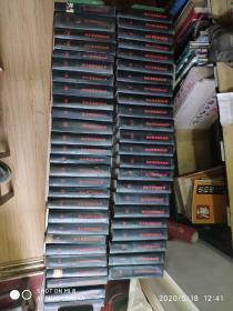 马克思恩格斯全集 黑脊黑皮 1-50卷 50册 缺目录、45、48、50卷