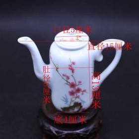 中南海怀仁堂陶瓷研究所粉彩点水桃花茶壶 仿古瓷器古董收藏摆件