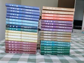 金庸 作品集36册全 包正版 1400包邮