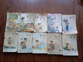 80年代五年制小学语文课本 一至十册
