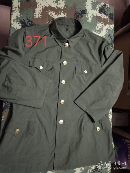 85式上衣