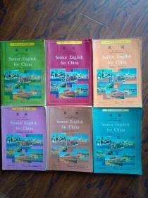 90年代老课本 老版高中英语课本 高级中学教科书 英语【全套6本 95~98年1版 有笔记】