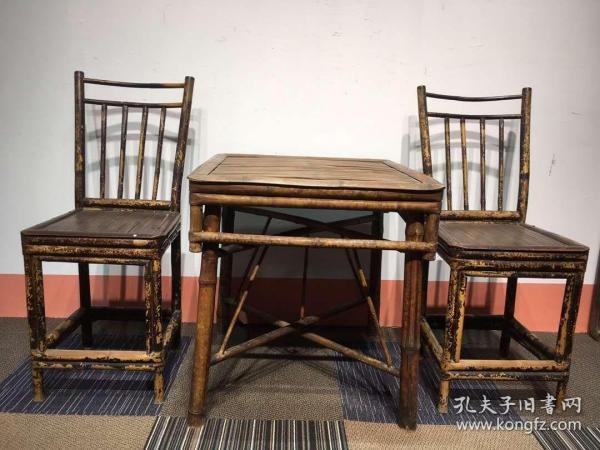 精美紫竹凉椅三件套。包浆一流 炎炎夏日带来一丝凉爽。夏日必备神器