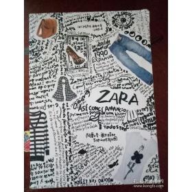 【正版!~】ZARA:阿曼修·奥尔特加与他的时尚王国  [西]科瓦冬