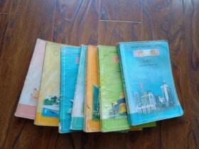九年义务教育初级中学数学课本教科书几何代数全套
