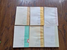 八十年代九十年初期初中语文课本全套馆藏未用无写画