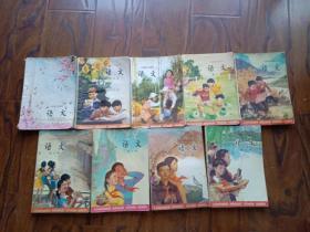 六年制小学语文课本教科书