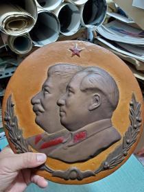 毛主席、斯大林半身像 大型石膏像章 高浮雕伟人像章 直径24.5公分