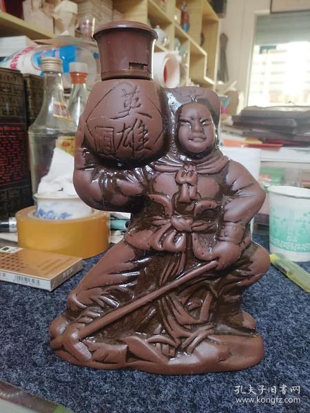 80年代:水浒人物酒瓶:豹子头林冲
