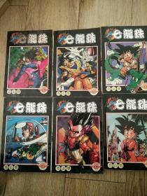 七龙珠1、2、3、4、5、6(全六册)