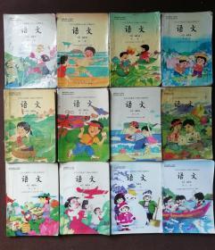 90年代八零后九零后人教版原版九年义务教育教科书六年制小学课本语文全套12册合售,全彩版