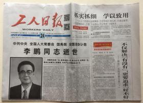 宸ヤ汉�ユ�� 2019骞� 7��24�� ����涓� 绗�20123�� 浠���8�� ����浠e�凤�1-5