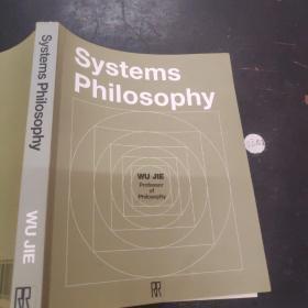 SystemsPhilosophy(系统哲学)