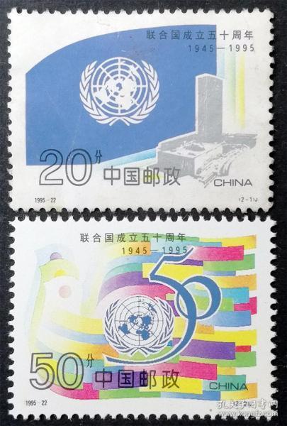 1995-22 �����芥��绔�浜����ㄥ勾 ���跺�ㄦ�颁���2��锛�1995-22��绁�锛�