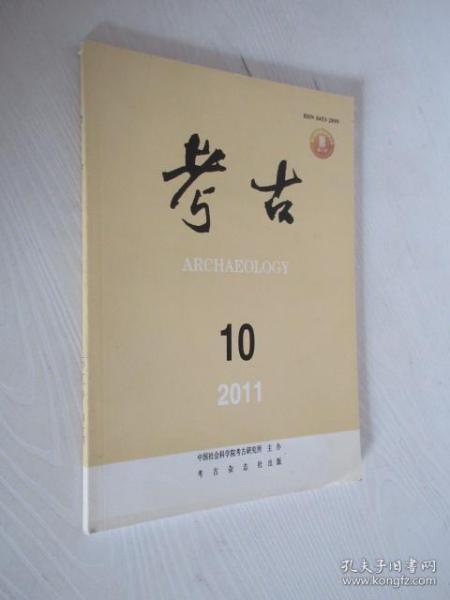 ���� 2011骞寸��10��