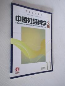 365bet浣��插�ㄧ嚎�荤��绀句�绉�瀛����� 2011骞寸��11��
