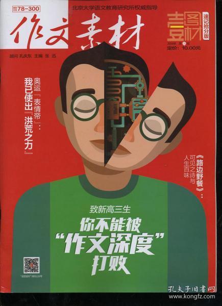 浣���绱��� ��璁版�㈠���� 2016骞寸��9杈�