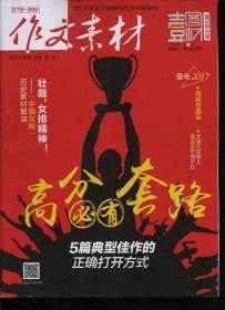 浣���绱��� ��璁版�㈠���� 2016骞寸��10杈�