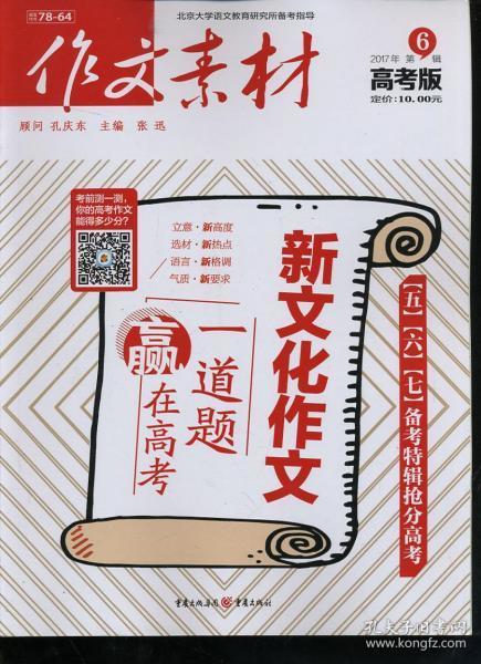 浣���绱��� 楂����� 2017骞寸��6杈�