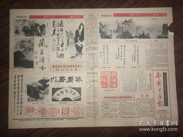 ���ョ焊  ���戒功�绘��  1992骞�10��  ������