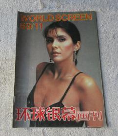 �����跺��诲��1989骞�11����