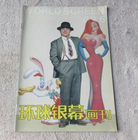 �����跺��诲��1989骞�6����