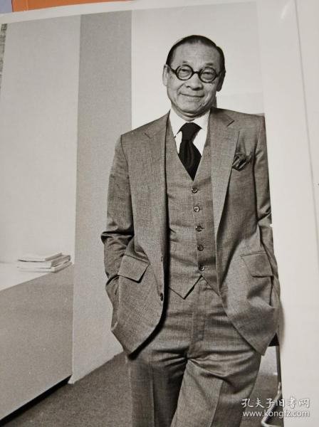美籍华人建筑师贝聿铭1981年大幅新闻照一张