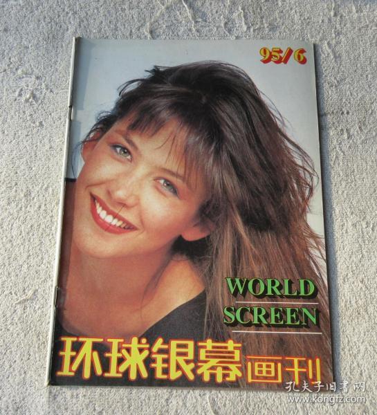 �����跺��诲��1995骞�6����