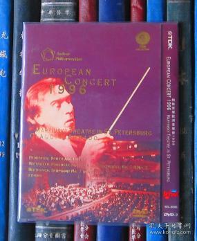 DVD-�垮反澶�����1996骞存�����变�娆ф床�充�浼� European Concert 1996锛�D9锛�