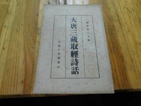 姘���14骞村������澶у��涓�����缁�璇�璇����ㄤ���