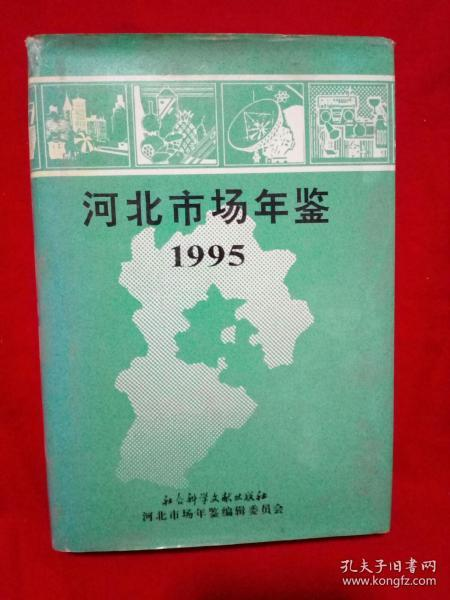 娌冲��甯��哄勾��1995   绮捐�  ����涓���
