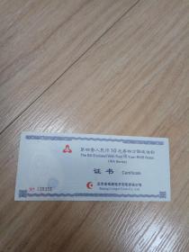 ����10��杩�浣���璇�涔�锛���姘村�帮�