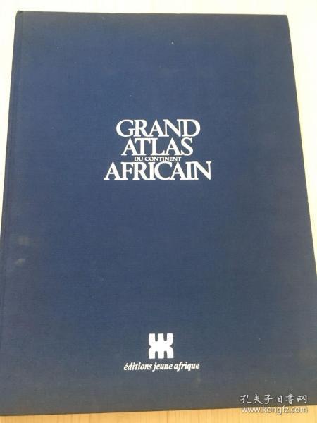 【8开本精装原版大地图】《非洲地图集》法语原版 Grand Atlas du Continent Africain  Atlas of Africa