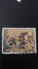 1993-10 中国古典文学名著《水浒传》(第四组) 4-4劫法场石秀跳楼 信销邮票 中品