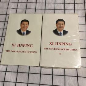 习近平谈治国理政 第一卷 、第二卷(英文平装)