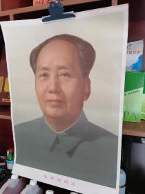 毛泽东同志像 2开